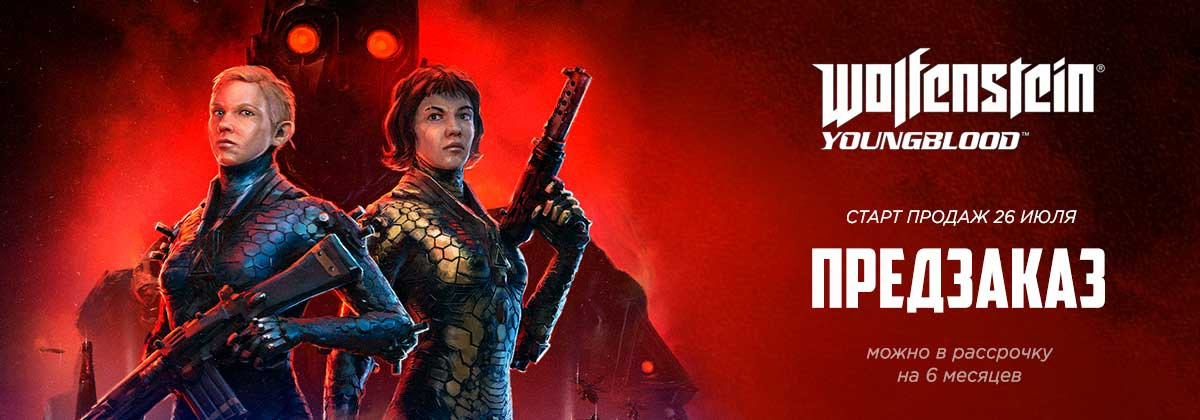 Игра Wolfenstein: Youngblood. Deluxe Editionдля Xbox One и PS4