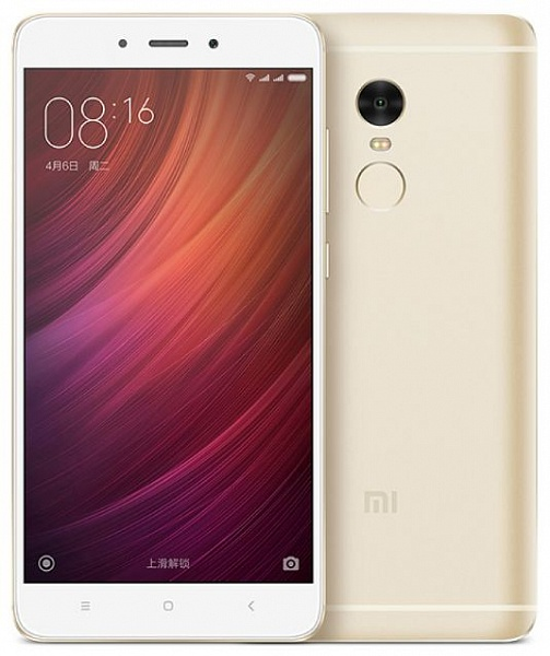 Смартфон Xiaomi Redmi Note 4 64GB золотой