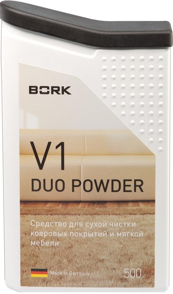 Чистящие средства BORK V1 Duo Powder