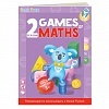 "Книга SMART KOALA ""Games of Math"" сезон 2"