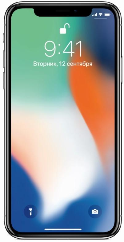 Смартфон APPLE iPhone X 64GB Silver (MQAD2FS/A)