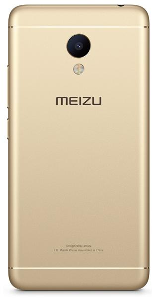 Смартфон Meizu M3s mini 32Gb+3Gb золотой (Y685H)