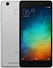 Смартфон Xiaomi Redmi 3S Grey