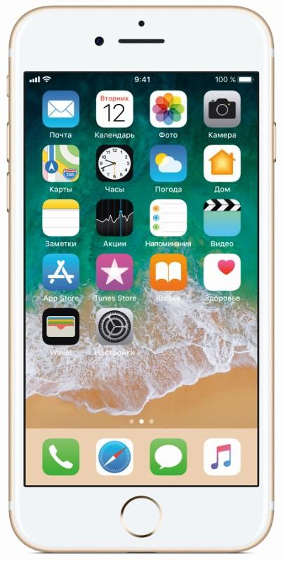 Смартфон APPLE iPhone 7 256GB Gold A1778