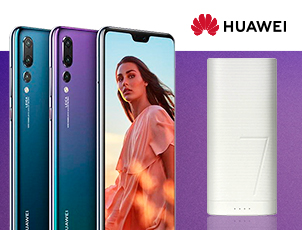 HUAWEI P20 | P20 Pro + Power Bank в подарок!