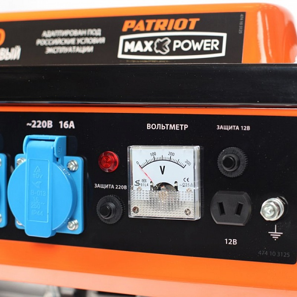 Бензиновый генератор PATRIOT Max Power SRGE 1500